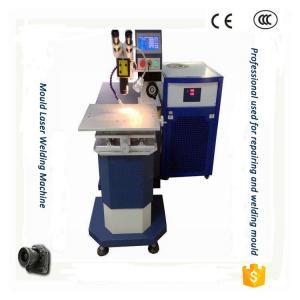 China Mini Size Fiber Laser Welding Machine , Parts Laser Spot Welding Equipment on sale