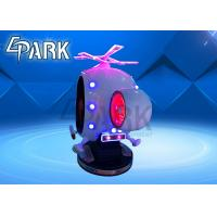 Amusement Park Coin Operated 360 Degree Rotation 3D Extreme Flight Kiddie Rides Manufactures