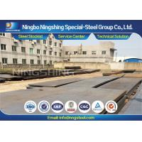 Quality Special Steel Medium Carbon Steel Plate JIS S50C 10mm - 460mm for sale