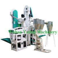 1000kg/H   Small Scale Rice Mill Plant  Parboiled Rice Mill Mini Plant Manufactures