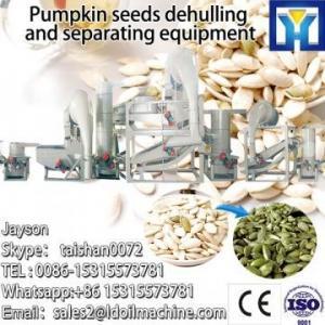 Advanced Pumpkin seed hulling machine squash seeds Manufactures