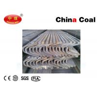 Buy cheap Coal Mine Steel Products Mining Support U Beam Steel Arch Supports from wholesalers