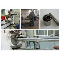 Buy cheap 4000mm Length Wedge Wire Screen Tube Welding Machine from wholesalers