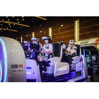 Buy cheap Shopping Malls 9D VR Cinema Double Seats 9D Egg Cinema With Deepoon E3 Headset from wholesalers