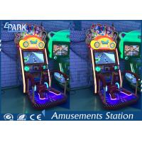 Happy Scooter Kids Coin Operated Game Machine 1 Player For Amusement Park Manufactures