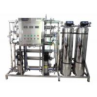 500LPH Output Stainless Steel Reverse Osmosis Water System With Security Filter Manufactures