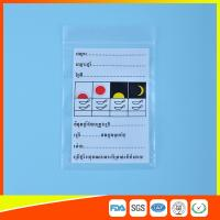 Hospital Resealable Plastic Medicine Ziplock Bags Recyclable Waterproof Manufactures
