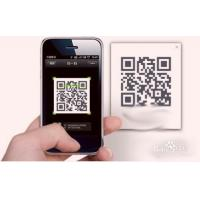 Easy Scan T1 Qr Code Reader , Tour Guide Audio System For Tour Groups Manufactures
