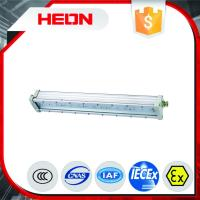 China HLBY01 series explosion-proof high efficiency and energy saving LED fluorescent lamp on sale