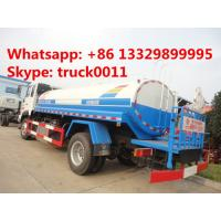 Quality SINO TRUK Golden King 10cubic meters to 14cubic meters water sprinkling truck for sale