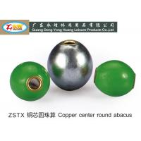 Buy cheap 30G cooper center round abacus Lead Fishing Sinkers lead weight die casting from wholesalers