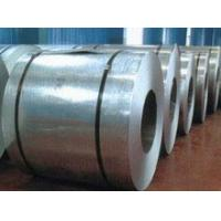 GB DX51D+Z 0.15mm Thickness minimized spangle hot dip galvanized steel coil for High strength Steel Plate Manufactures