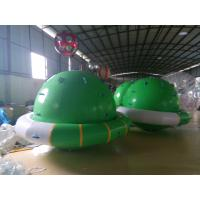 0.9mm PVC Tarpaulin UFO Shaped Inflatable Pool Toys / Water Toys Painted Manufactures