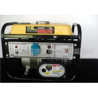 Buy cheap 650w Home Generator - European Standard (ZH950C) from wholesalers