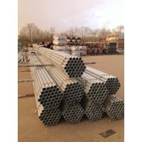 China ISO 2938 Hollow steel bars for machining. on sale