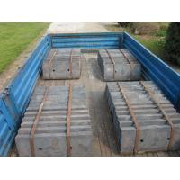 Buy cheap Higher Reliability Cr-Mo Alloy Shell Castings Liners For Dia.2.2m AG Mills from wholesalers