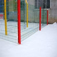 1.8m height pvc coated steel farm fence panel Manufactures