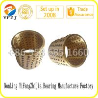 wholesale sliding bushings, ball bearing cage bushings,ball retainer with full size and material Manufactures