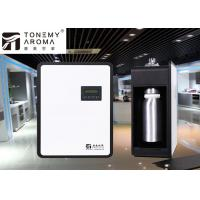Hotel Lobby Electric Large Room Oil Diffuser Machine With CE, Fragrance Diffuser Systems Manufactures