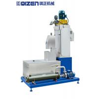 Large Capacity Plastic Centrifugal Dryer Machine For Underwater Cutting Pelletizing Manufactures