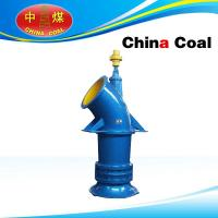 axial flow pump Manufactures