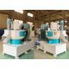 Automatic Complete EFB Pellet Plant , Wood Pellet Line With 7-9% Pellet Moisture Manufactures