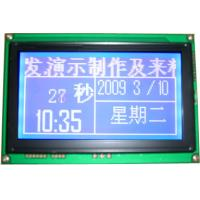 China 128*64 Graphic  LCD  Module  COG  12864  With  PCB    5V on sale