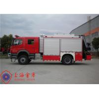 Quality 14 Ton Rescue Fire Truck Imported Axor1829 Chassis Petrol Fuel Salvage Fire for sale