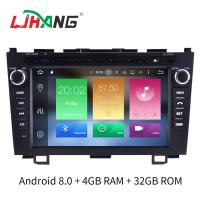 Mp3 Mp5 Multimedia Honda Civic Car Dvd Player , Screen Mirroring In Dash Car Dvd Player Manufactures