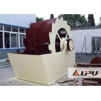 Bucket Wheel Sand Cleaning Equipment With Max Input 10mm / IQNet Approved Manufactures