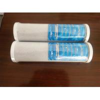 Buy cheap 20 inch filter cartridge CTO activated carbon block with in water filter from wholesalers