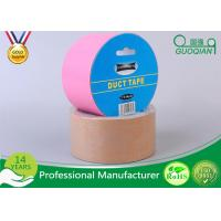 Customized Packing Gaffer Waterproof Self Adhesive Repair Cloth Duct Tape Manufactures