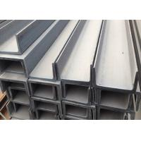 Quality Hairline Finish 201 Stainless Steel Channel For Machinery Manufacturing for sale
