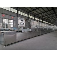 Dried and Sterilized Soybean Peel Manufactures