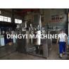 Fast Speed Vacuum Homogenizer Tilting Hydraulic Lift 1150-3500rpm Shear Speed Manufactures