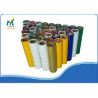T Shirt PrintingHeat Press Transfer Vinyl With Golden Sliver PU Colors Manufactures