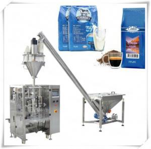 bleaching powder packing machine , washing powder packing machine for chemical powder / Titanium Dioxide / Washing Soda Manufactures