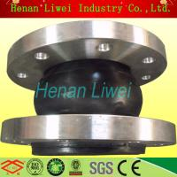 Buy cheap heat resistance rubber flexible spherical connector from wholesalers