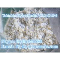 Herbal Extract Yohimbine HCL Powder , Yohimbine HCLweight Loss CAS 65-19-0 Manufactures