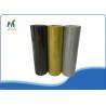 80 - 100 μM Solid Color Heat Transfer Vinyl Rolls Glitter With 0.5*25 Meters Manufactures