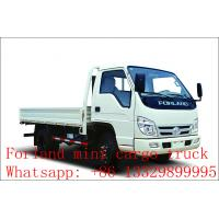 Foton forland 4*2 RHD 3ton-4ton mini dump truck, factory direct sale price forland 3tons mini dump truck Manufactures