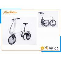 16 Inch Electric Folding Bike / Lightweight Folding Bike For Road Manufactures