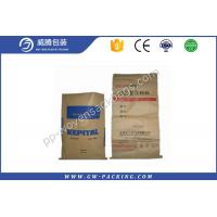 China Recyclable Sewn Open Mouth Paper Bags , Brown Paper Bags For Cement Packing on sale