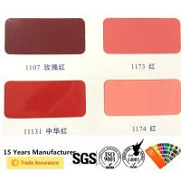 Safety Epoxy Powder Coating For Drinking Water Pipe Epoxy Resin Material Manufactures