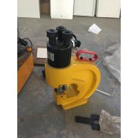 China Copper Punching Machine , Small portable punching machine for copper aluminum and steel on sale