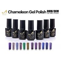 Quality Ordoless Magic Chameleon Gel Nail Polish 12 Colors 1KG 15ML OEM / ODM Service for sale