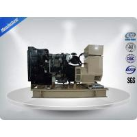 300kva open type diesle generator 50Hz, Perkins low fuel comsump engine 1500rpm three phase Manufactures
