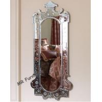 54 Inches Rectangular Venetian Mirror 55 * 138cm / Customized Size Manufactures