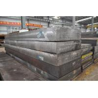 Steel plate H13 steel supplier Manufactures