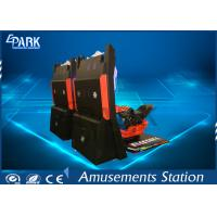 Quality Luxury Racing Game Simulator TT Motor With 47 Inch High Definition Screen for sale